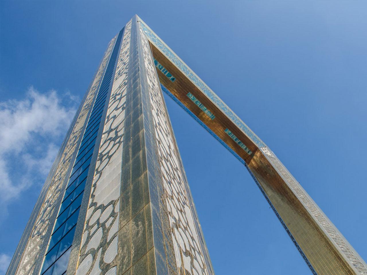 Dubai Frame Gallery 2 - Adventure Trip Tourism